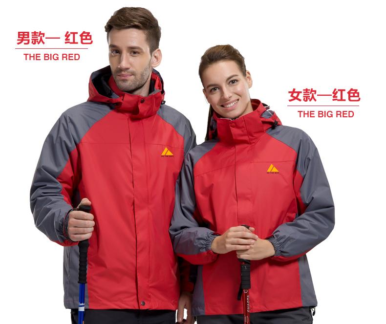 重庆CFY009 在路上情侣款两件套冲锋衣