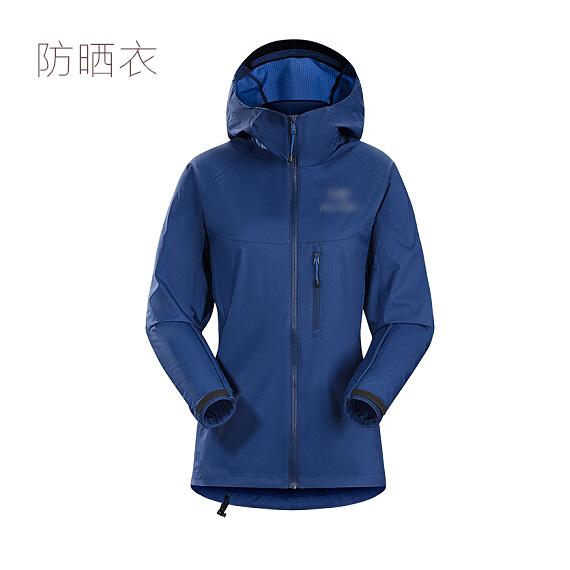 重庆高档皮肤衣定制