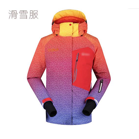 重庆高档滑雪服定做丨滑雪服定制