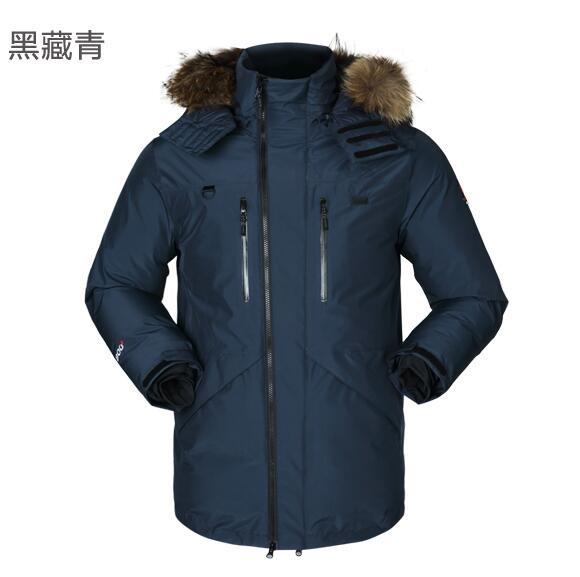 重庆羽绒服定制丨羽绒服工厂丨专业羽绒服定制丨重庆