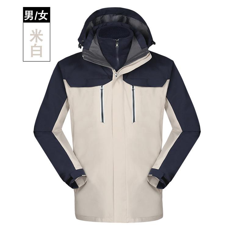 重庆批发定制两件套冲锋衣 户外冲锋衣贴牌代工厂