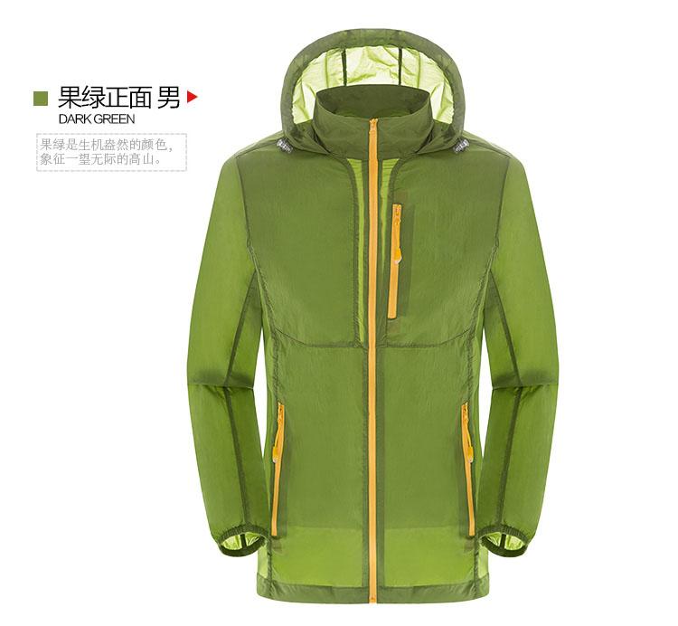 重庆流行款皮肤衣团体定制订做
